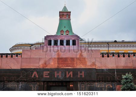 The Mausoleum of Lenin and Kremlin wall on Red Square, Moscow, Russia. UNESCO World Heritage Site.