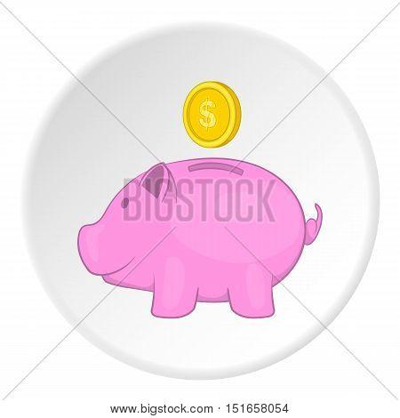Money box logo. Flat illustration of money box vector logo for web