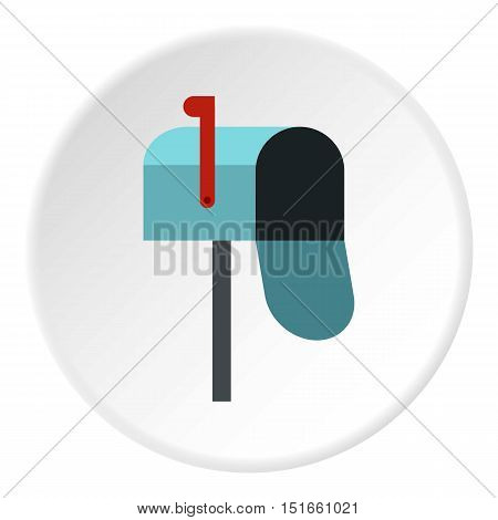 Inbox icon. Flat illustration of inbox vector icon for web