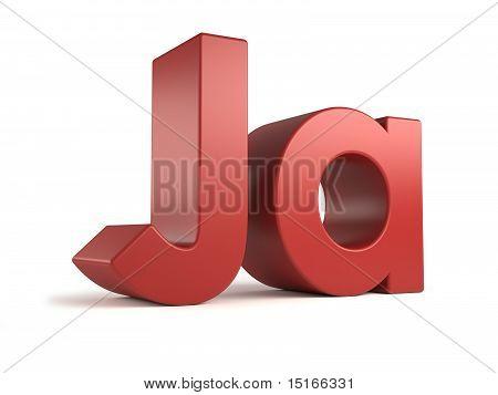 big 3d text - ja