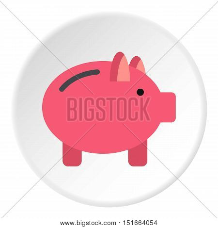 Piggy bank icon. Flat illustration of piggy vector icon for web