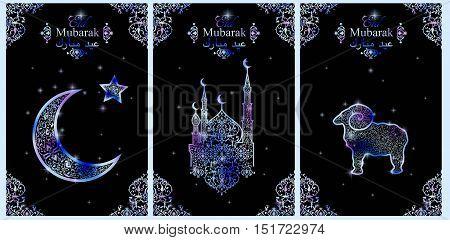 English translate Eid Mubarak. Beautiful Mosque, Crescent and Star on blurred background. Islamic celebration greeting card. Congratulations on Eid al-Fitr, Eid al-Adha, Ramadan.