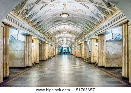 Interior Of Teatralnaya Subway Station In Moscow, Russia