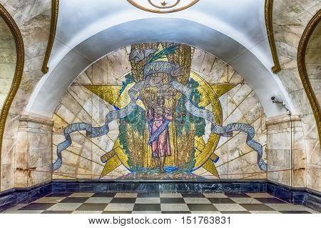 Mosaic Art Inside Novoslobodskaya Subway Station In Moscow, Russia