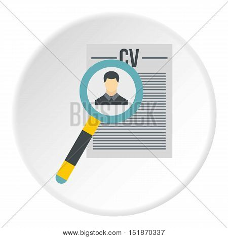 View summary icon. Flat illustration of view summary vector icon for web