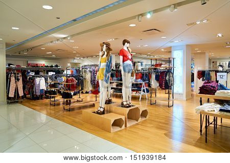 CHICAGO, IL - APRIL 01, 2016: inside Forever 21 store. Forever 21 is an American chain of fast fashion retailers with its headquarters in Los Angeles.