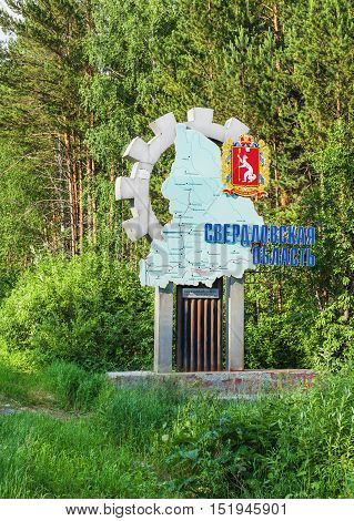 SVERDLOVSK OBLAST RUSSIA - JUNE 20 2015: Stella at the entrance to the Sverdlovsk region on the border of Sverdlovsk region and Chelyabinsk region
