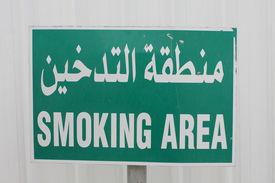 Arabic Smoking Area Sign