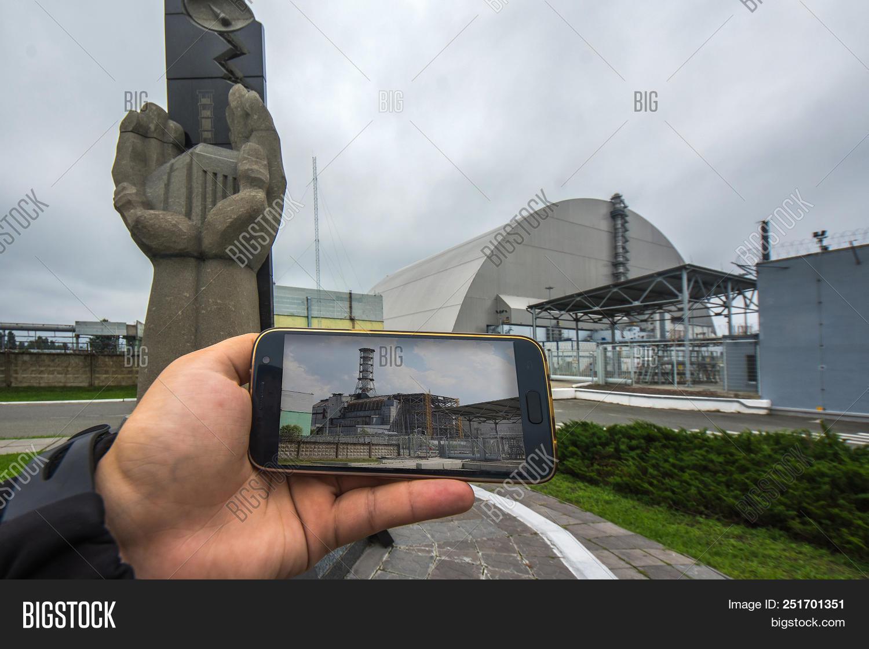 Chernobyl Sarcophagus Image & Photo (Free Trial) | Bigstock