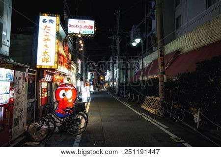 Restaurants And Bars In Nakasu