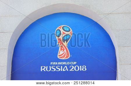 St. Petersburg, Russia - July 13, 2018: Fifa World Cup Russia 2018 Official Symbol At Fan Id Center.