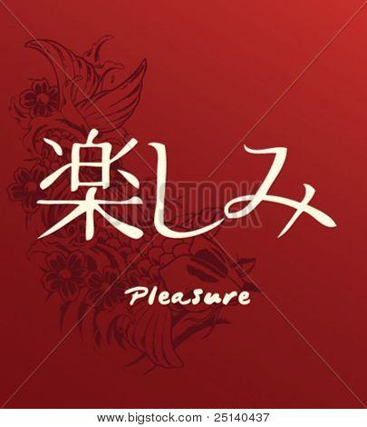 Pleasure in Japanese
