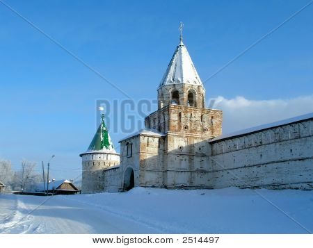 Ancient Monastery In Russia