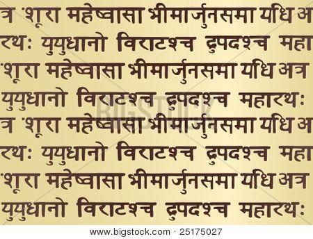 vector seamless texture based on bhagavad-gita  manuscript