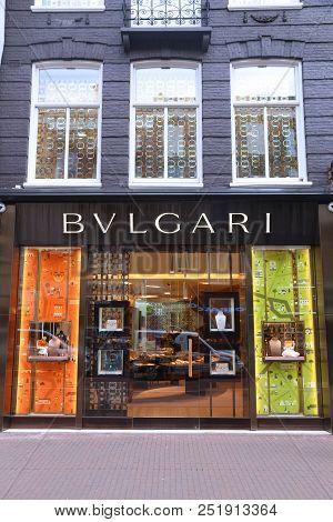 Amsterdam, Netherlands - July 10, 2017: Bvlgari Fashion Shop (bulgari) At P.c. Hooftstraat In Amster