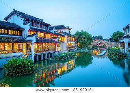Night Scene Of Qibao Old Town In Shanghai, China