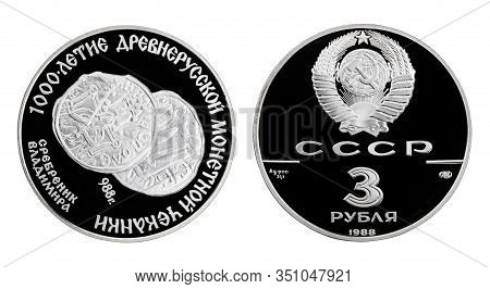 Three Rubles Silver Commemorative Ussr Coin In Proof Condition On White. 1000th Anniversary Of Ancie