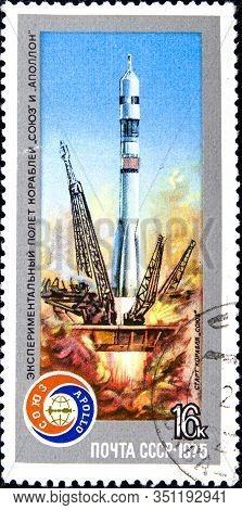 02 08 2020 Divnoe Stavropol Territory Russia Postage Stamp Ussr 1975 Space Flight Of Soyuz-19 And Ap