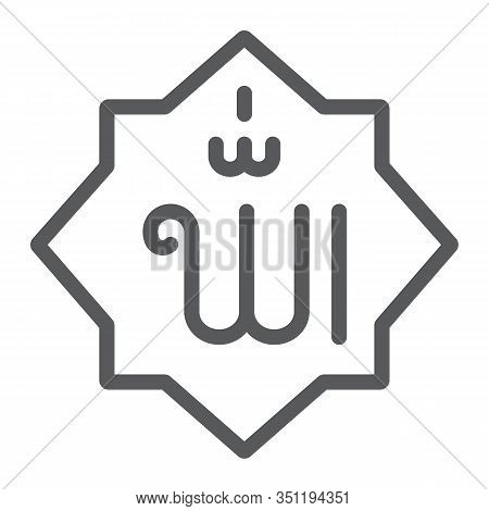 Allah Line Icon, Ramadan And Islam, Muslim Allah Arabic Letter Sign, Vector Graphics, A Linear Patte