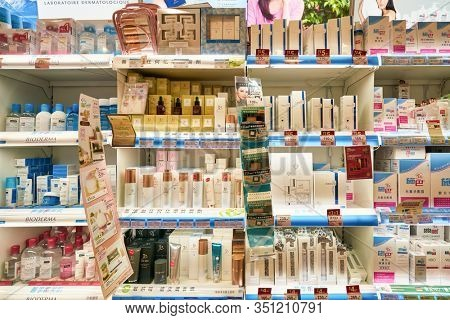 HONG KONG, CHINA - CIRCA JANUARY, 2019: cosmetics on display at a Watsons store in Hong Kong. Watsons is the largest health care and beauty care chain store in Asia.