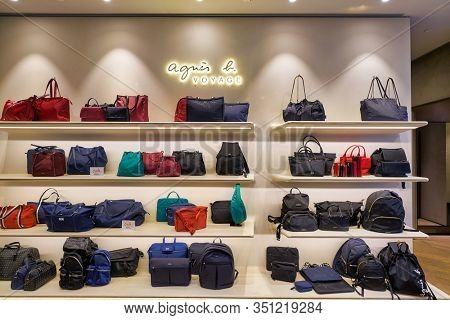 HONG KONG, CHINA - JANUARY 22, 2019: interior shot of Agnes B store in Hong Kong.