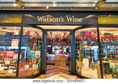 HONG KONG, CHINA - JANUARY 22, 2019: entrance to a Watson's Wine store at IFC mall in Hong Kong.