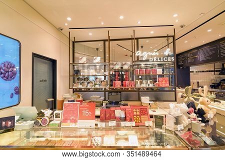 HONG KONG, CHINA - JANUARY 22, 2019: goods on display at Agnes b La Loggia at IFC mall in Hong Kong.