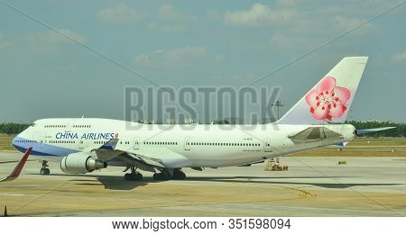 Airplane Taxiing On Runway Of Tan Son Nhat Airport
