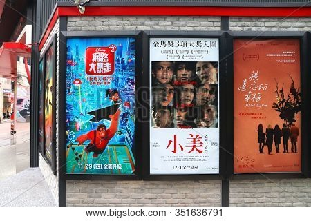Taipei, Taiwan - December 5, 2018: In 89 Digital Cinemax Movie Theater In Ximending District, Taipei