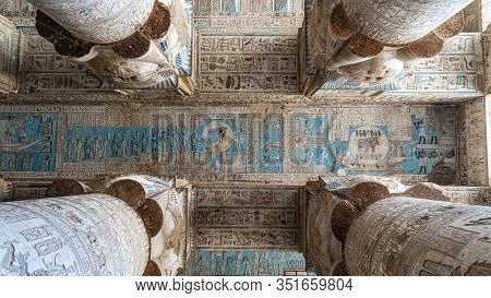 Dendera Temple Or Temple Of Hathor. Egypt. Dendera, Denderah, Is A Small Town In Egypt. Dendera Temp