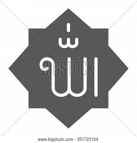 Allah Glyph Icon, Ramadan And Islam, Muslim Allah Arabic Letter Sign, Vector Graphics, A Solid Patte