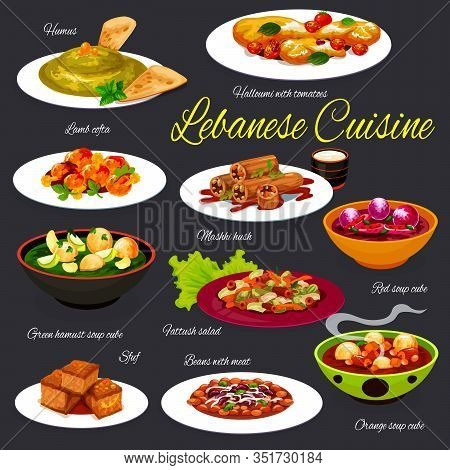 Lebanese Vegetable Soups With Meat Dishes Vector Design Of Arab Cuisine. Tomato Salad With Croutons,