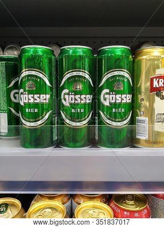 Gösser Beer In A Green Jar On A Supermarket Shelf. A Brand Of Austrian Beer Produced At The Göss Bre