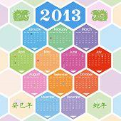 colorful 2013 calendar design on dark background - week starts with sunday poster
