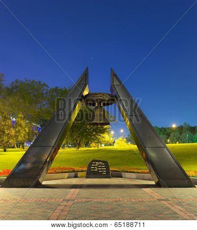 Donetsk, Ukraine - 2014, May 14: Memorial monument for Defenders of Donbass in Lenin Comsomol park, Donetsk, Ukraine. Night scene.