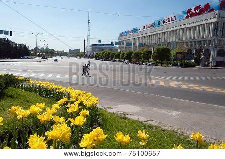 Republic Square In Almaty, Kazakhstan