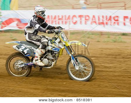 Team Imba Cup Of Nations (motocross)