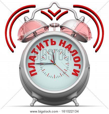 Pay taxes. The alarm clock with an inscription. Alarm clock with the words