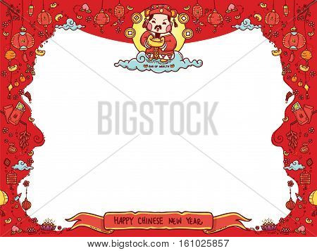 Vector Illustration of Chinese God of Wealth