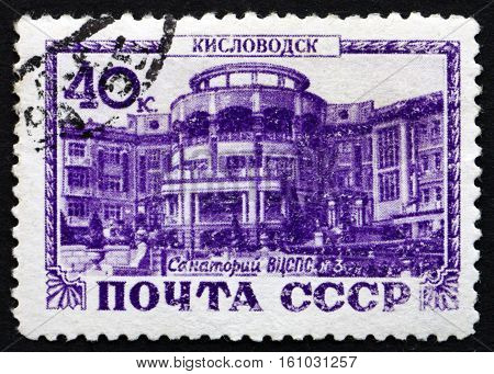 RUSSIA - CIRCA 1949: a stamp printed in Russia shows State Sanatorum for Workers No. 3 Kislovodsk circa 1949