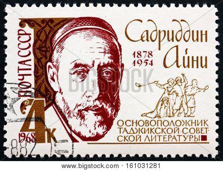 RUSSIA - CIRCA 1968: a stamp printed in Russia shows Sadriddin Aini Tadzhik Poet circa 1968