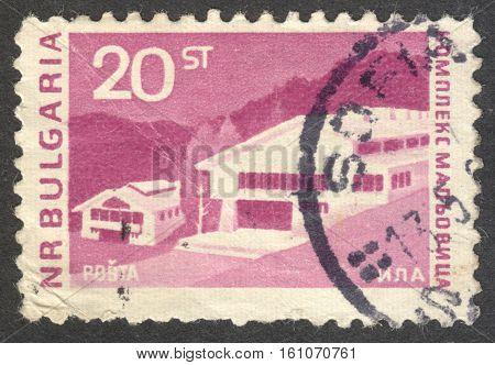 MOSCOW RUSSIA - CIRCA NOVEMBER 2016: a post stamp printed BULGARIA shows Maliovitsa Resort the series