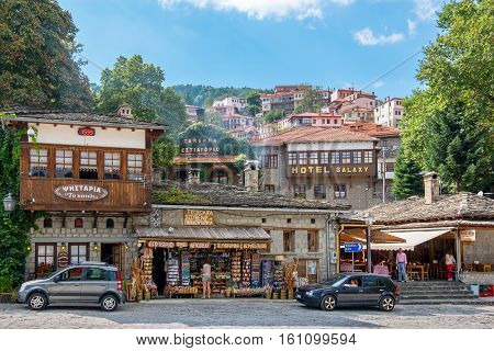 METSOVO GREECE - SEPTEMBER 15 2016: Everyday life in Metsovo - town in Epirus on the mountains of Pindus in northern Greece