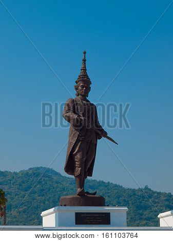 PRACHUAP KHIRI KHAN THAILAND - December 11: Tourists visit Rajabhakti Park Foundation Under the Royal Patronage of Royal Highness Crown Prince on December 11 2016 in Prachuap Khiri Khan Thailand.