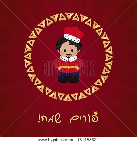 Jewish holiday of Purim. Greeting card with Achashverosh and with hebrew text Happy Purim. Vector illustration of fun characters in cartoon style on dark red background.