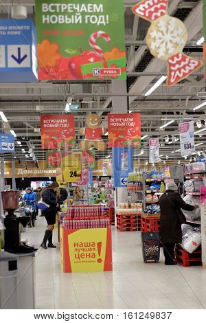 ST. PETERSBURG, RUSSIA - NOVEMBER 29, 2016: People in the Finnish hypermarket K-Ruoka during Christmas sale. Next day K-Ruoka closes all hypermarkets in Russia selling the business to Lenta