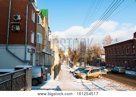 Building And Street In Winter In Old Part Of Kirov City