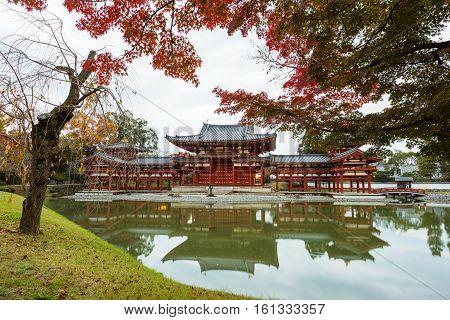 Byodo-in Temple At Autumn, Uji, Kyoto