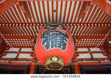Red lantern in Senso-ji Temple Asakusa Tokyo Japan