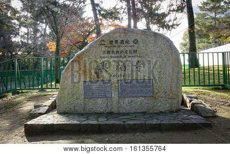 Kofuku-ji Temple Stone Board In Nara